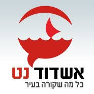 לוגו אשדוד כתבה אודיו סאונד